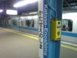 d77166f4.jpg