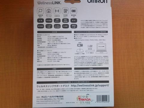 SN3O0072