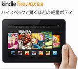 <b>Amazon商品ページ(Kindle Fire HDX)</b>