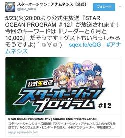 SnapCrab_NoName_2017-5-19_22-36-2_No-00