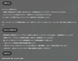 SnapCrab_NoName_2017-6-24_10-22-19_No-00