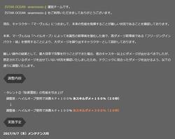 SnapCrab_NoName_2017-9-6_17-34-1_No-00