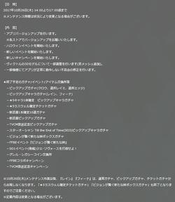 SnapCrab_NoName_2017-10-24_15-0-28_No-00