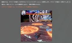 SnapCrab_NoName_2017-6-29_20-47-5_No-00