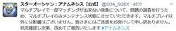 SnapCrab_NoName_2017-5-18_22-40-1_No-00