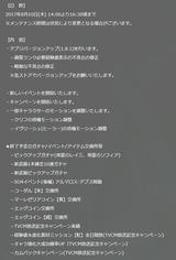 SnapCrab_NoName_2017-8-8_19-8-7_No-00