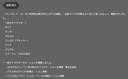 SnapCrab_NoName_2017-8-10_21-43-32_No-00
