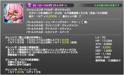 9FfLN6jP6