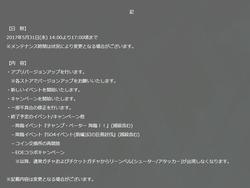 SnapCrab_NoName_2017-5-29_17-35-7_No-00