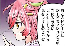 manga44