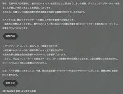 SnapCrab_NoName_2017-6-21_15-16-59_No-00