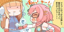 manga52