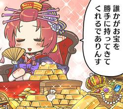 manga36