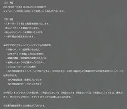 SnapCrab_NoName_2017-9-5_13-23-59_No-00