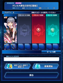 Screenshot_2017-06-11-09-58-19
