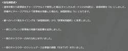 SnapCrab_NoName_2017-6-30_9-16-22_No-00