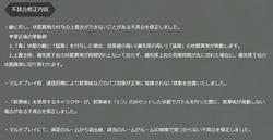 SnapCrab_NoName_2017-7-27_20-51-55_No-00