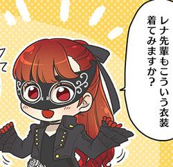 manga 42(1)