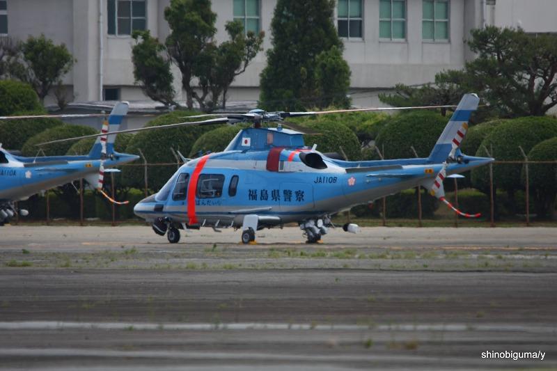 都道府県警察航空隊がウジャウジ...