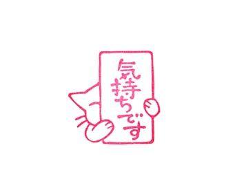 tamura-01