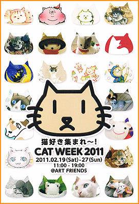 CAT WEEK2011