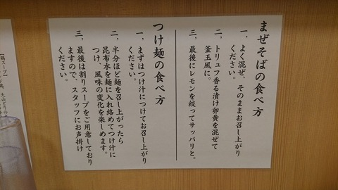 2020-10-01 17.12.27●_R