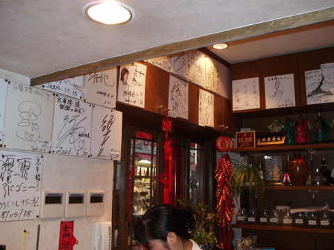 p1010887京華楼