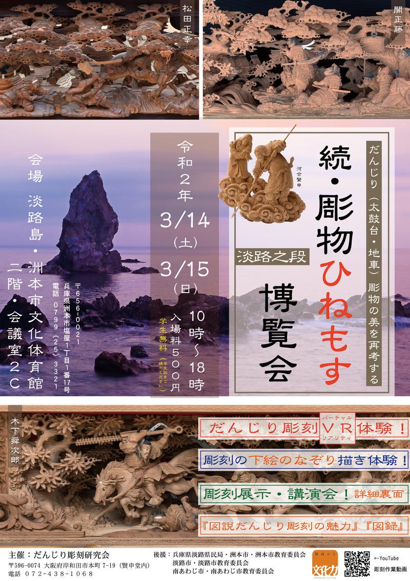 hinehaku02-1