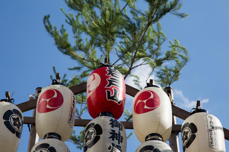 IMG_祇園祭 (2)