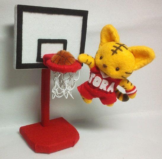 今回は、トラ君のダンクシュート(バスケ)の場面を作ってみました。