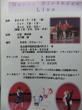 2014_0604_000331-DSCF9439