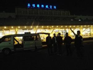 2013年台湾フライトツアー スタートです!1月21日(日)