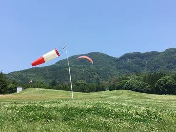 6月20日(火)