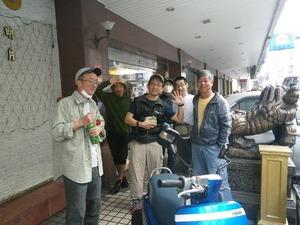 2013年台湾フライトツアー2日目!1月21日(月)