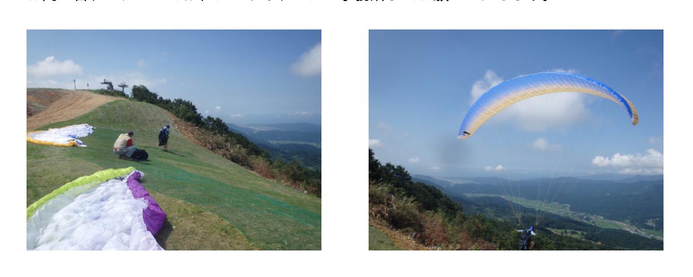 糸魚川シーサイドバレーフライトツアー