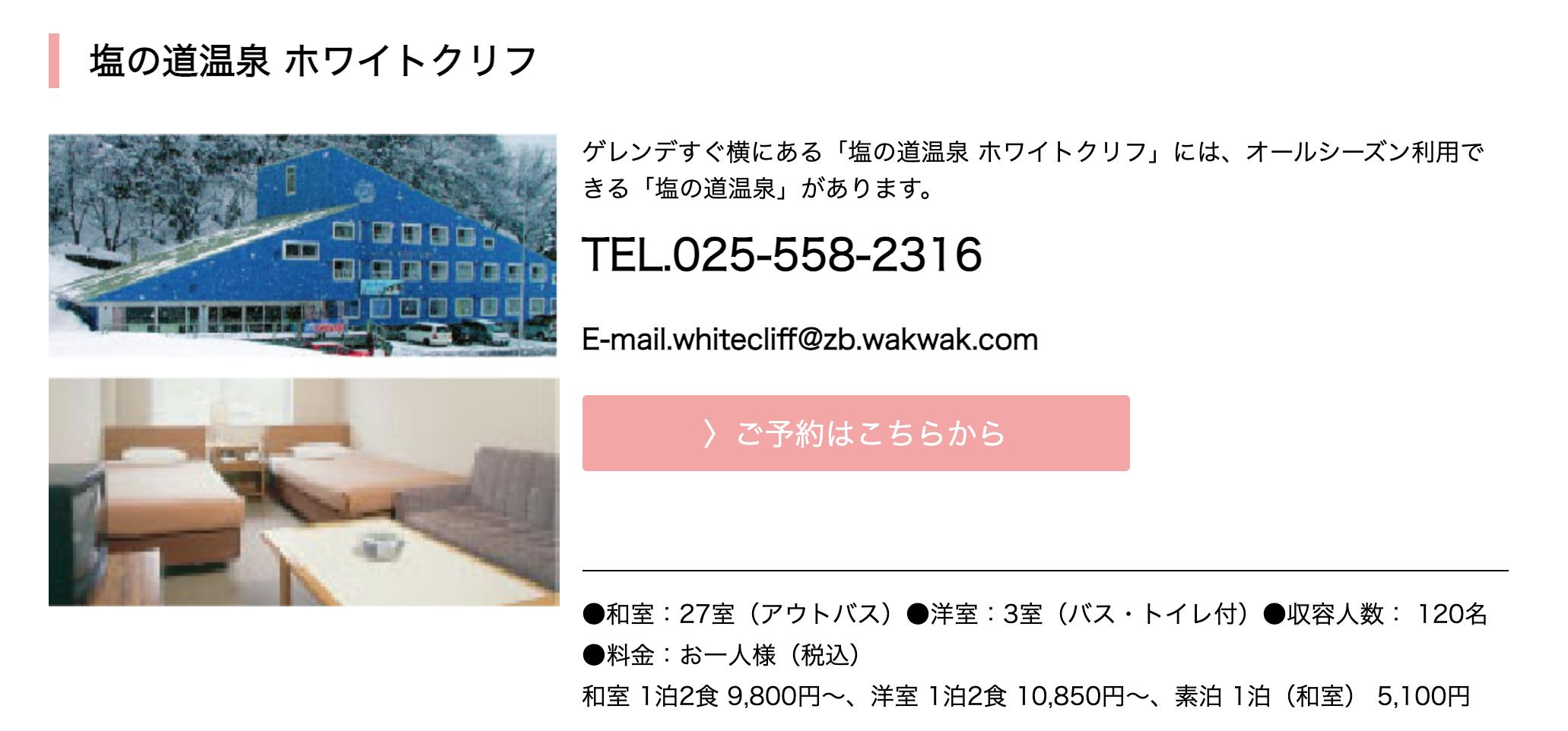 スクリーンショット 2021-06-25 11.39.54