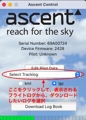 スクリーンショット 2021-08-01 15.49.39