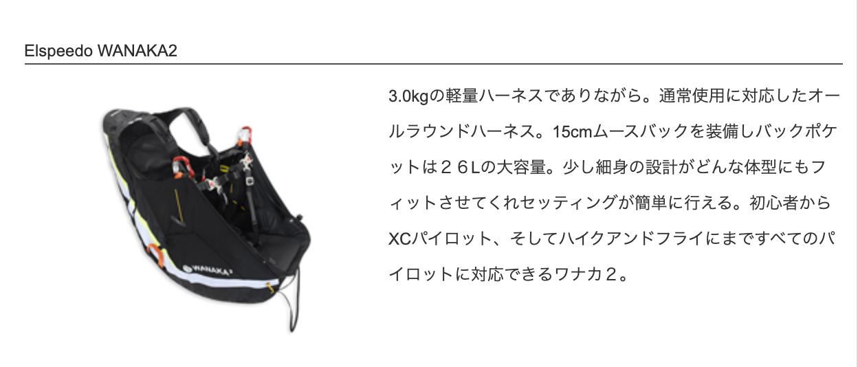 4月24日(土曜日)エアカッシー文字さん来校予定で試乗会です!!