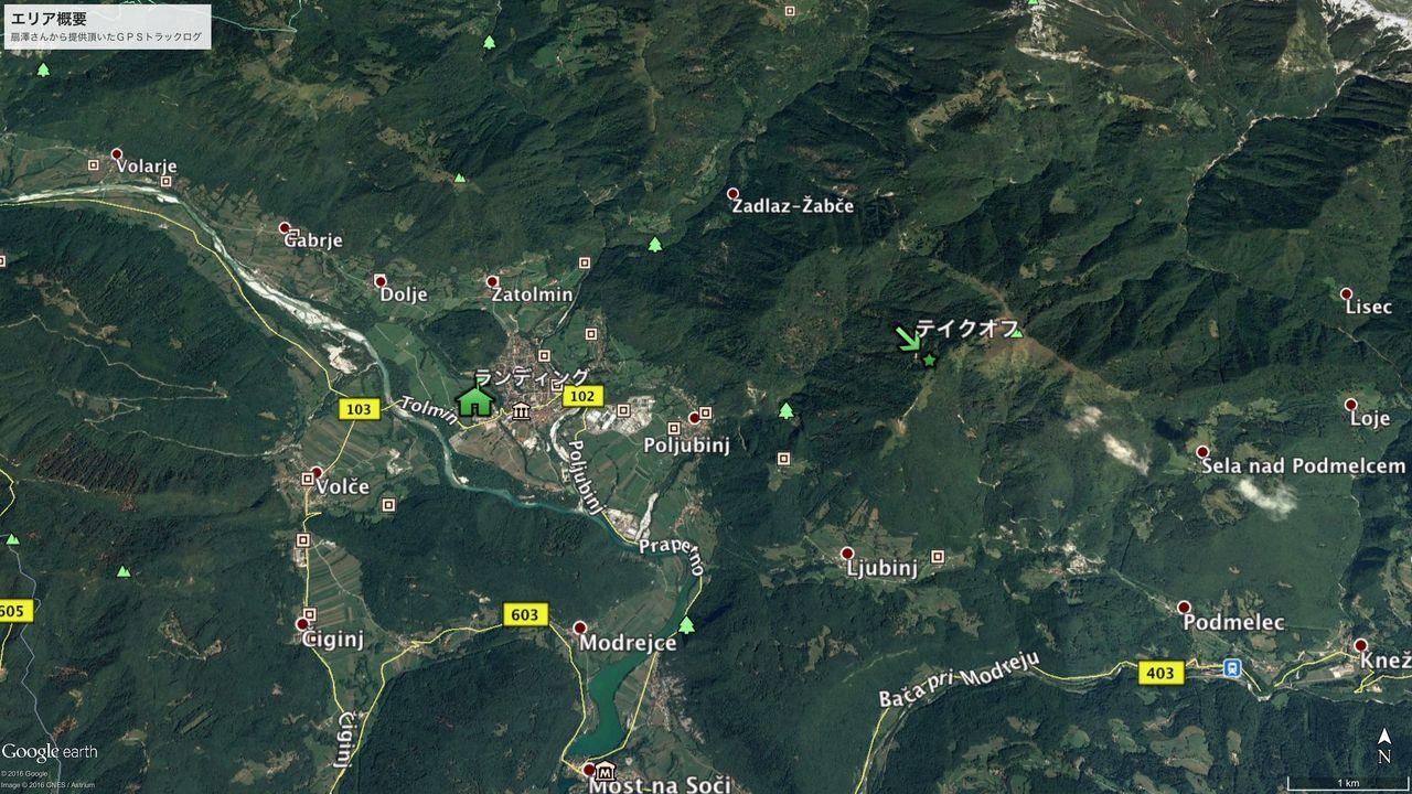 スロベニアエリア2