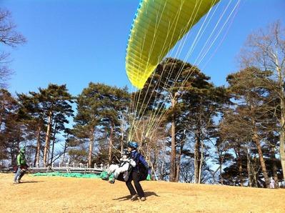 グランボレパラグライダー2013初飛び!