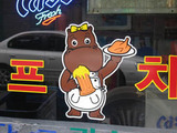 韓国気持チイイフライトツアー のお知らせ