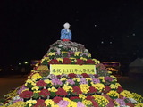 天満宮の菊3