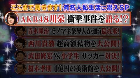 2014-08-01-17-27-07