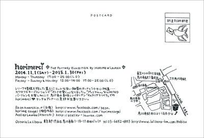DM_address_prefinal