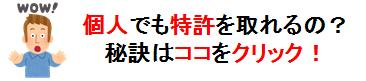 ブログ広告(東雲3)