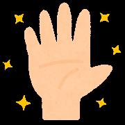virus_hand_clean