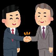 akusyu_man_ojisan