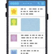 smartphone_screen_sns