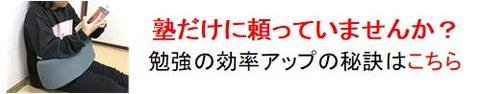 ブログ広告(ひーじー13)3
