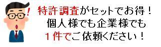 ブログ広告(東雲7)